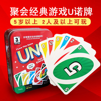 Table Games Uno Solitaire Full set of classic wide edition crystal Plastic waterproof resistance