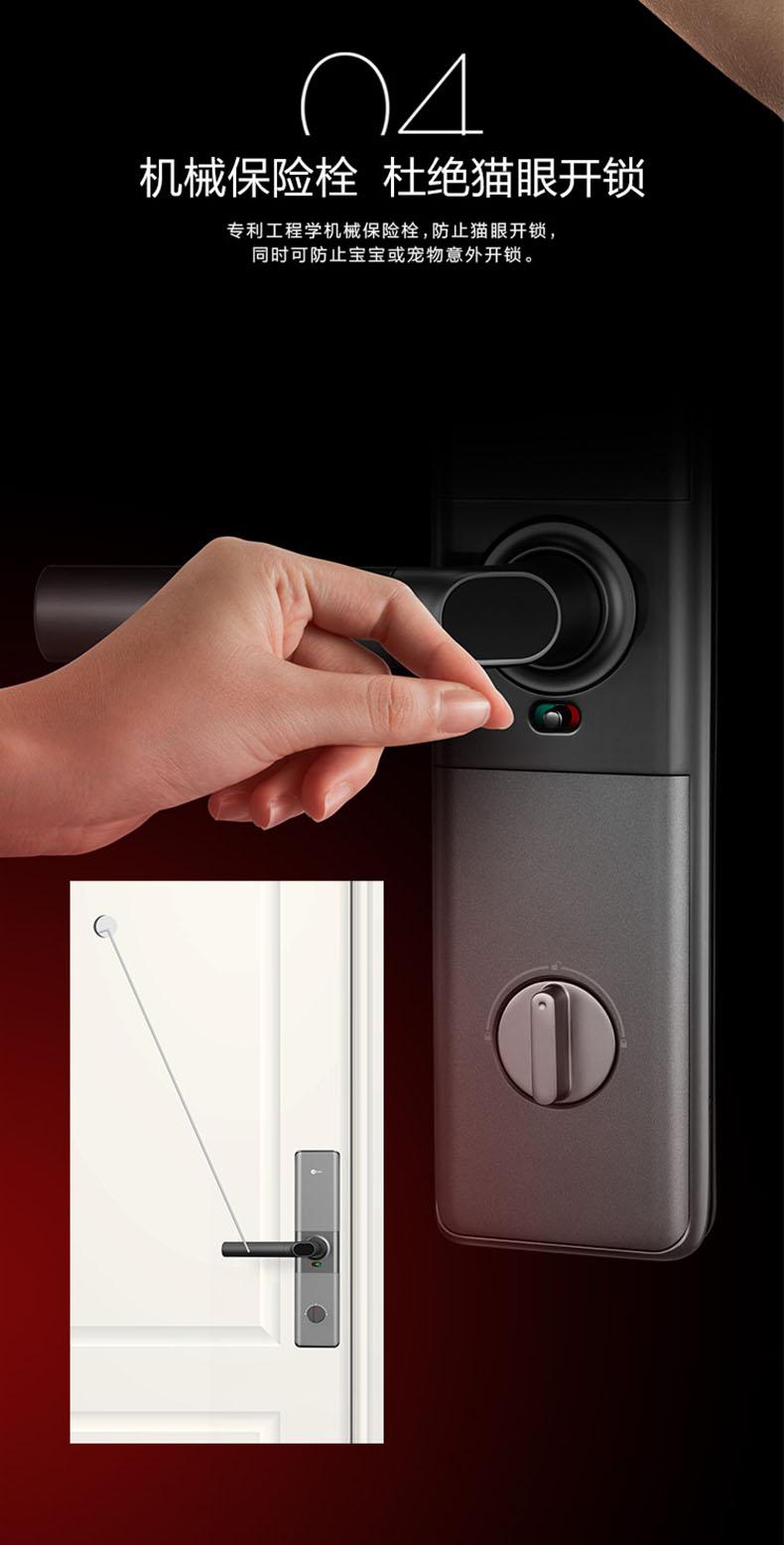 请问真实感受联想lecoo智能指纹锁r1评测怎么样??说说lecoo智能指纹锁r1质量好不好