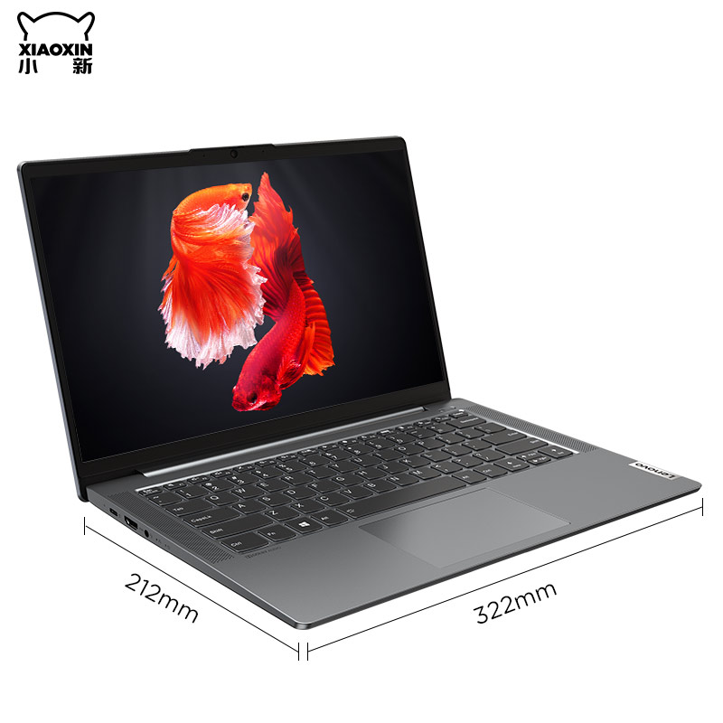 2020 Version Of The New Product Lenovo Small New Air14 Rye Dragon Version Of Thin Notebook Computer Next Generation R5 4600u High Color Field Full Screen Metal Body Notebook Computer Network Class