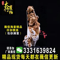 Cliff Root carving decoration guan Guanyin birthday star character Buddha carving root carving