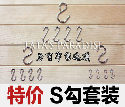 taobao agent BJD.SD doll change makeup maintenance lacing assembly tool S hook【S hook set】Head hook X1 Hand and foot hook X4
