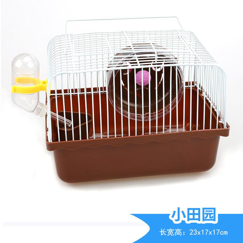 倉鼠籠 寵物籠 倉鼠窩 兔子籠可拆洗小田園風倉鼠籠子金絲熊窩別墅雙層倉鼠用品基礎