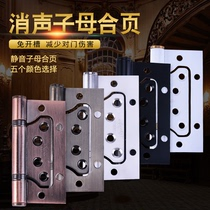 Stainless Steel thickened 4 sub-female hinge slotted wooden door door bearing Mute