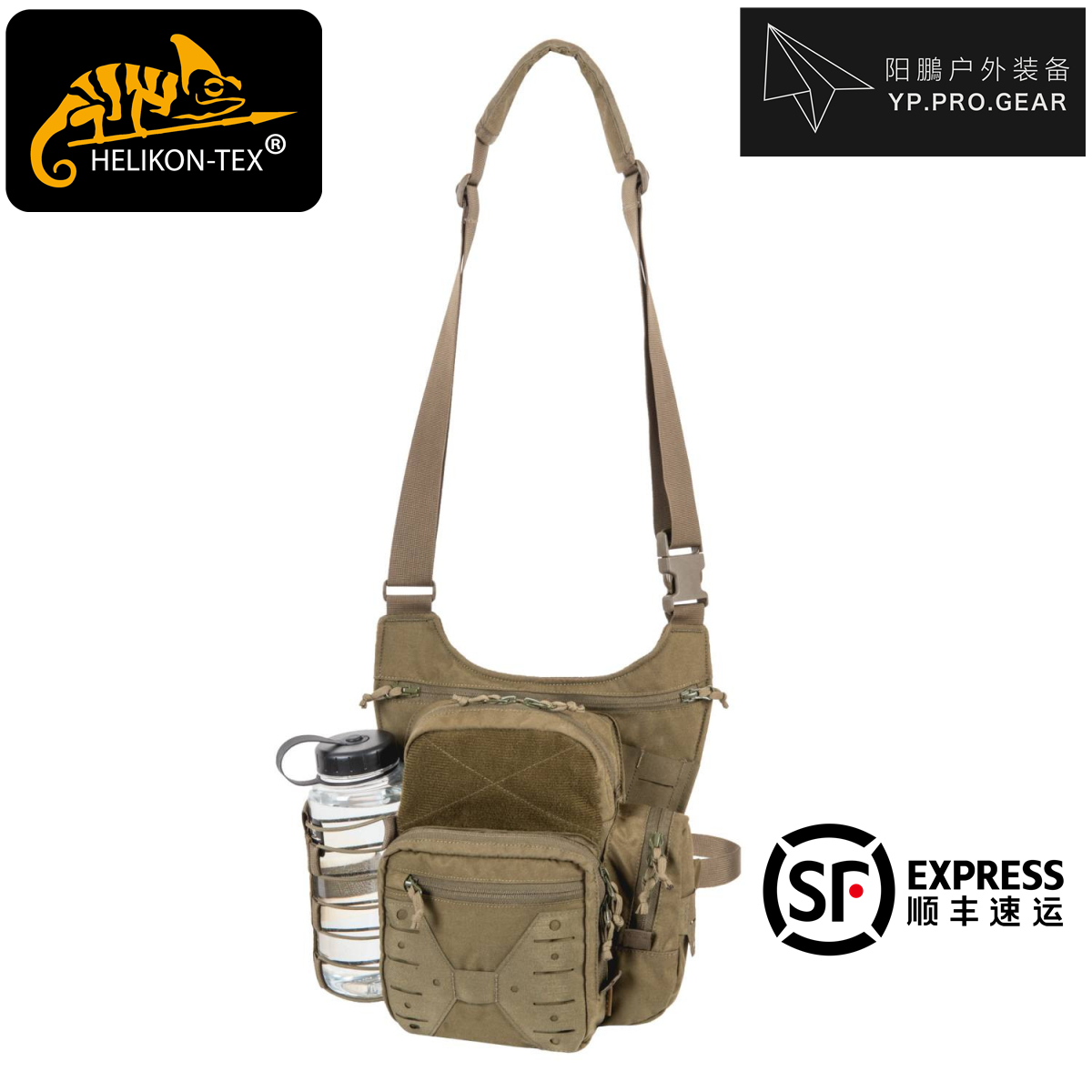Helikon EDC Shoulder Bag Tactical Outdoor Portable Mobile Saddle Bag Shoulder Bag Slant Back Commuter Bag