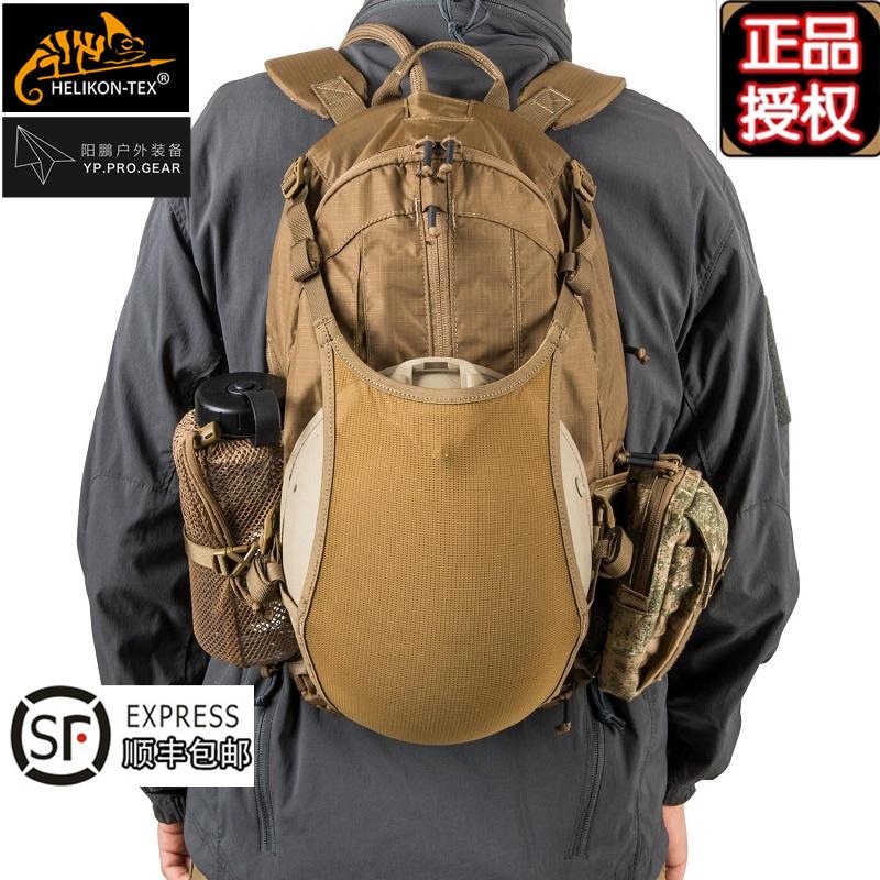 (Spot)Helikon Helikon Groundhog 10L Liters Outdoor Riding Tactical Commuter Hard Hat Shoulder Bag