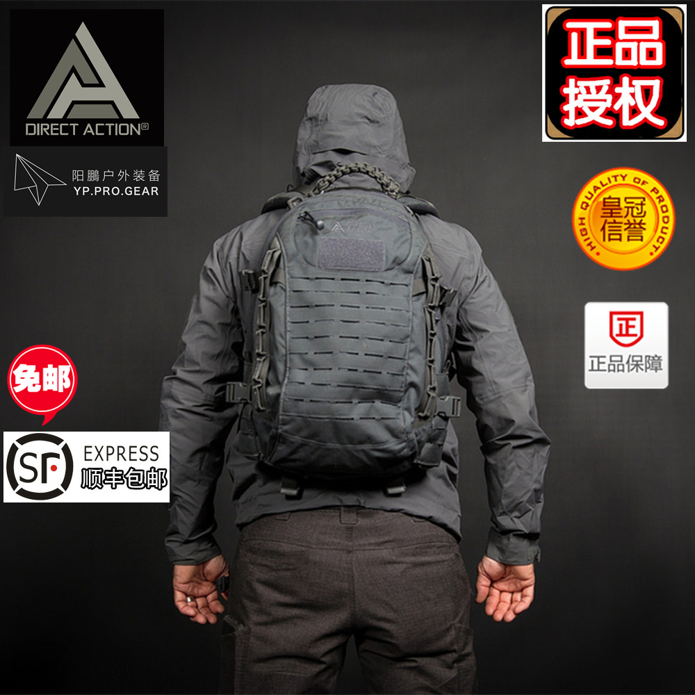 DA Raid Operation Stormer Dragon Egg 2 second generation EggII Tactical secret service commuter outdoor shoulder mountaineering backpack