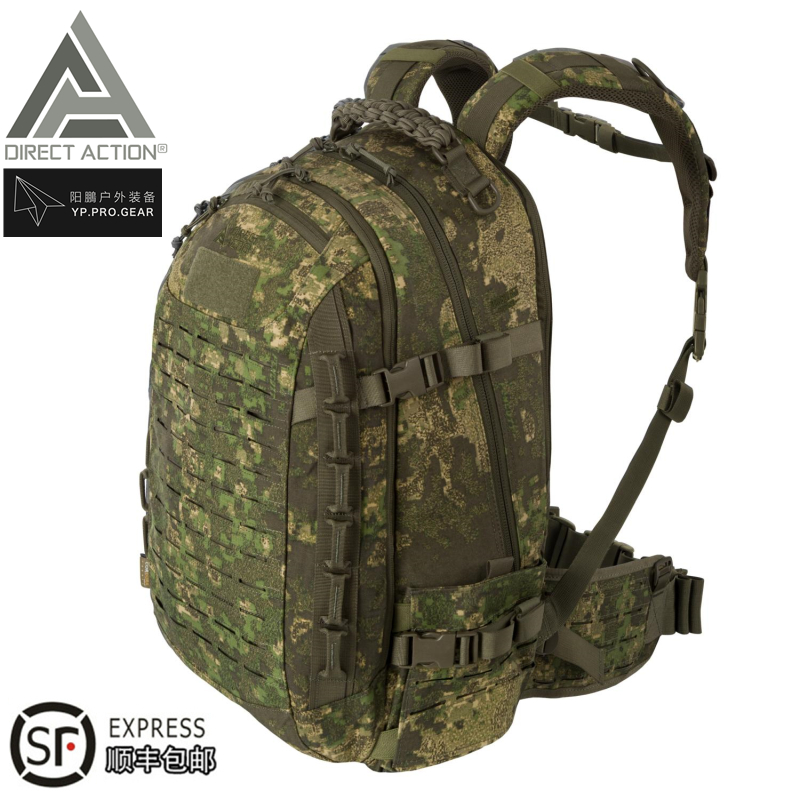 DA Raider Action Big Dragon EGG EGG PRO 30L Tactical Secret Service Commuter Outdoor shoulder mountaineering Backpack