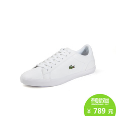 All-weather boots Lacoste m1032rk1