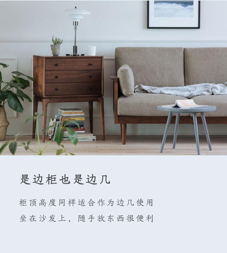 「晴天边柜 / 光阴木器」北欧 榫卯实木 原创设计 客厅沙发边几
