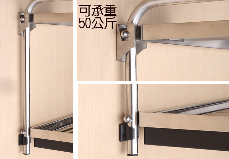 Usd 81 09 Stainless Steel Microwave Oven Rack Wall