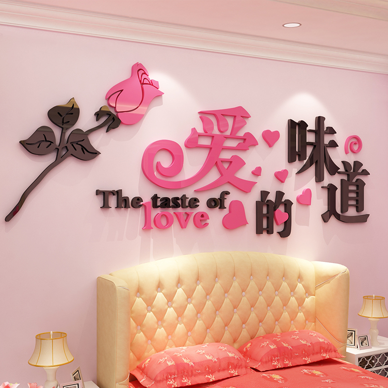 e85a2e0b0c Romantic stickers layout wedding room stickers acrylic 3d wall stickers  living room bedroom bed wall wall decoration