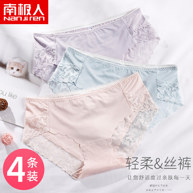 Antarctic women's underwear female ice Silk a seamless breathable girl briefs cotton antibacterial crotch sexy lace