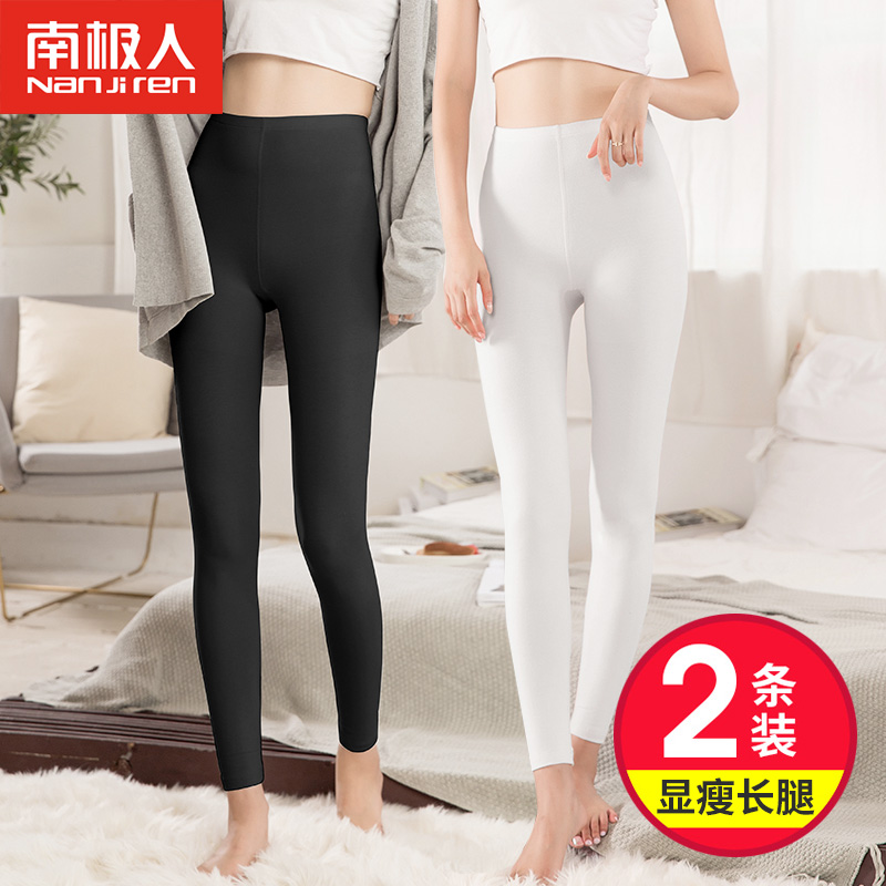 Antarctic people Lycra black autumn pants women 100% cotton warm pants thin section of the backing pants line pants pants pants students