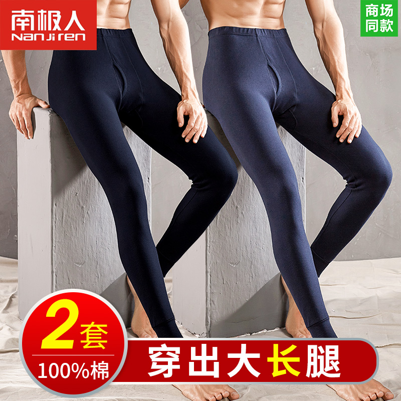 Antarctic men's autumn pants 2019 new cotton thin one-piece autumn/winter loose-fitting trousers hair-lined pants warm pants warm pants