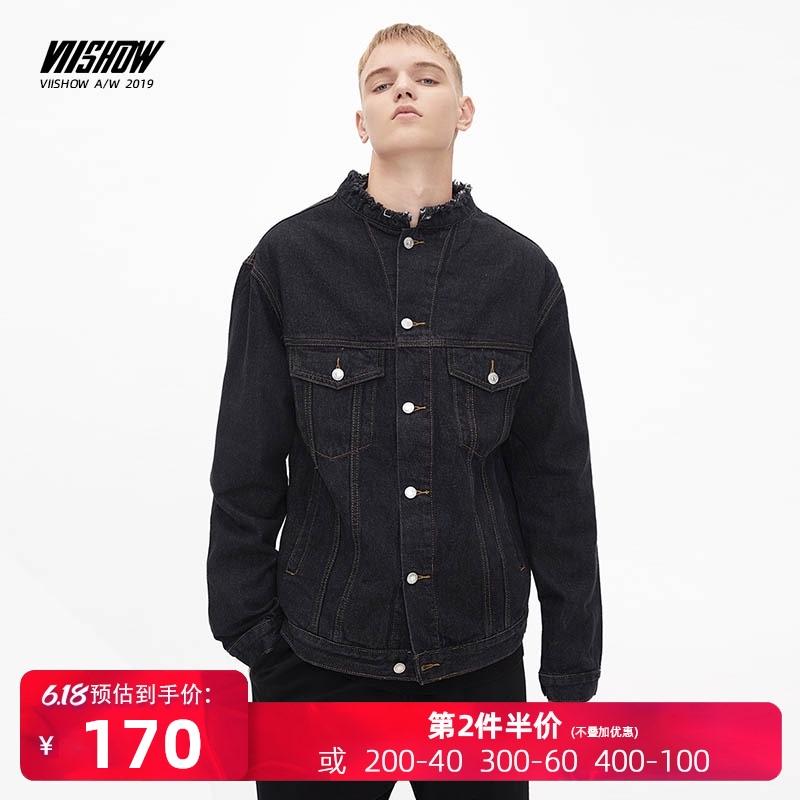 Áo khoác denim thương hiệu VISHOW nam đôi nam hip-hop nam áo khoác phong cách Hồng Kông áo khoác bóng chày cổ áo thanh niên denim - Đồng phục bóng chày