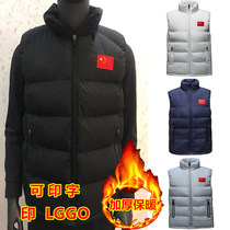 Autumn and Winter Chinese national team sports marquee male Soccer Taekwondo thickening