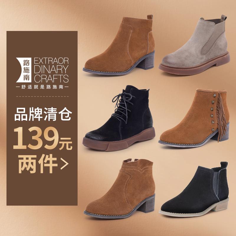 路施南2019新款复古马丁靴女英伦风靴子短靴加绒短筒韩版百搭学生