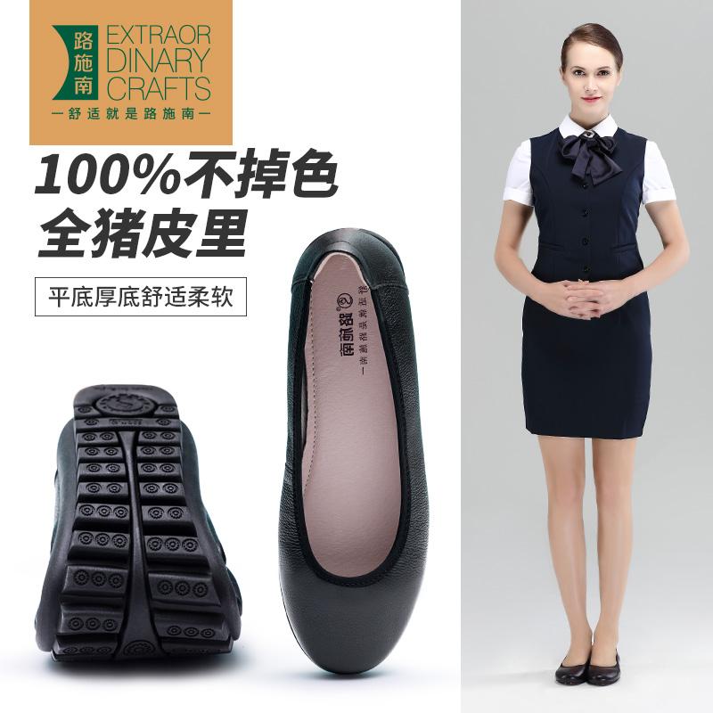 路施南皮鞋工作鞋女底工真皮女平底上班鞋软黑色鞋圆头妈妈单鞋鞋