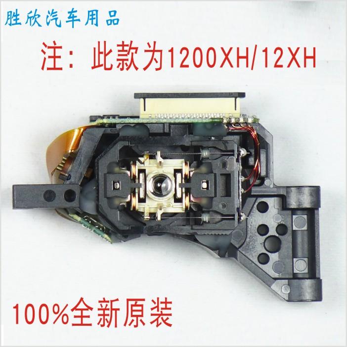 Абсолютно новый оригинальный 1200XH лазер глава /12XH лазер глава /DVD лазер глава / движение /1200X бритоголовый