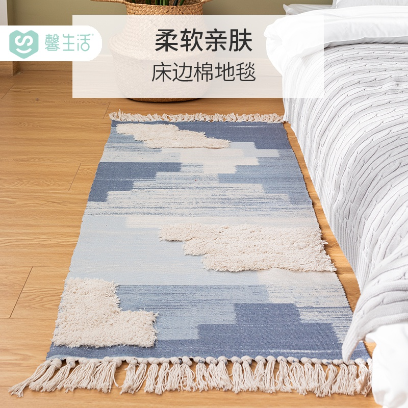Nordic wind bed mat Light Luxury carpet paved bedroom living room coffee table balcony mat simple decorative tassel blanket