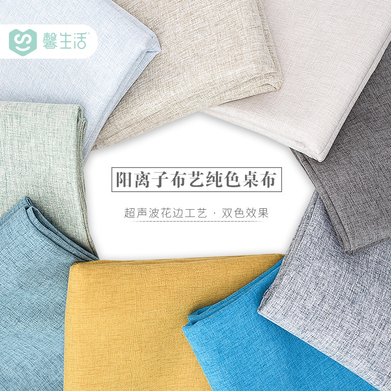 Japanese solid color tablecloth fabric cotton and linen Gray ins wind Nordic girl heart desk students American interlining cloth exhibition