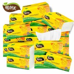 维尔美抽纸整箱24包家庭装软抽纸巾批发家用卫生纸抽餐巾纸面巾纸