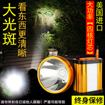 Strong Bald Head Light Super Bright charging head with flashlight led