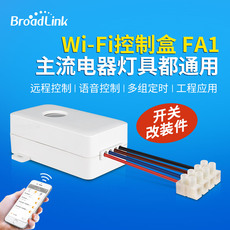 Управление электропитанием Broadlink WiFi FA1