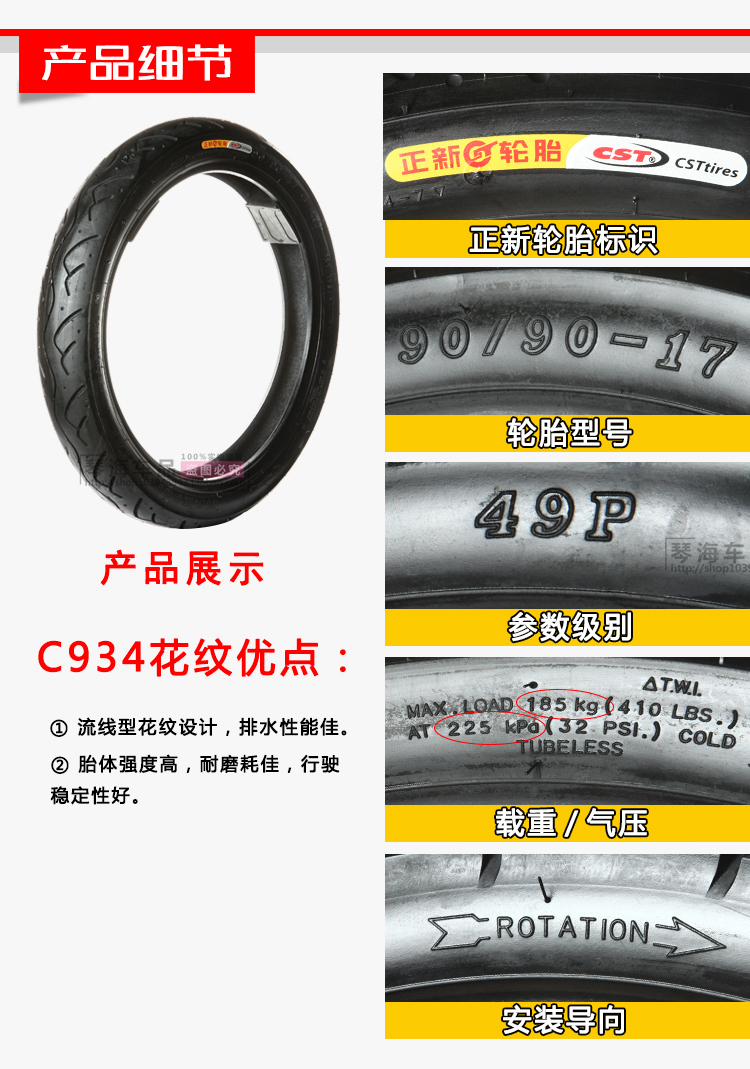 Zhengxin Tire Motorcycle 90 100 110 120 130 140 70 80 17 Tubeless Vacuum Pattern C6502140 New 60 Tire130 C6017110