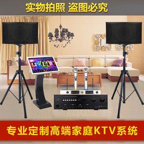 Караоке профессиональное,  Семья KTV vod машинально звук комплект машина домой сеть спойте песню машинально динамик оборудование установите WIFI, цена 22090 руб