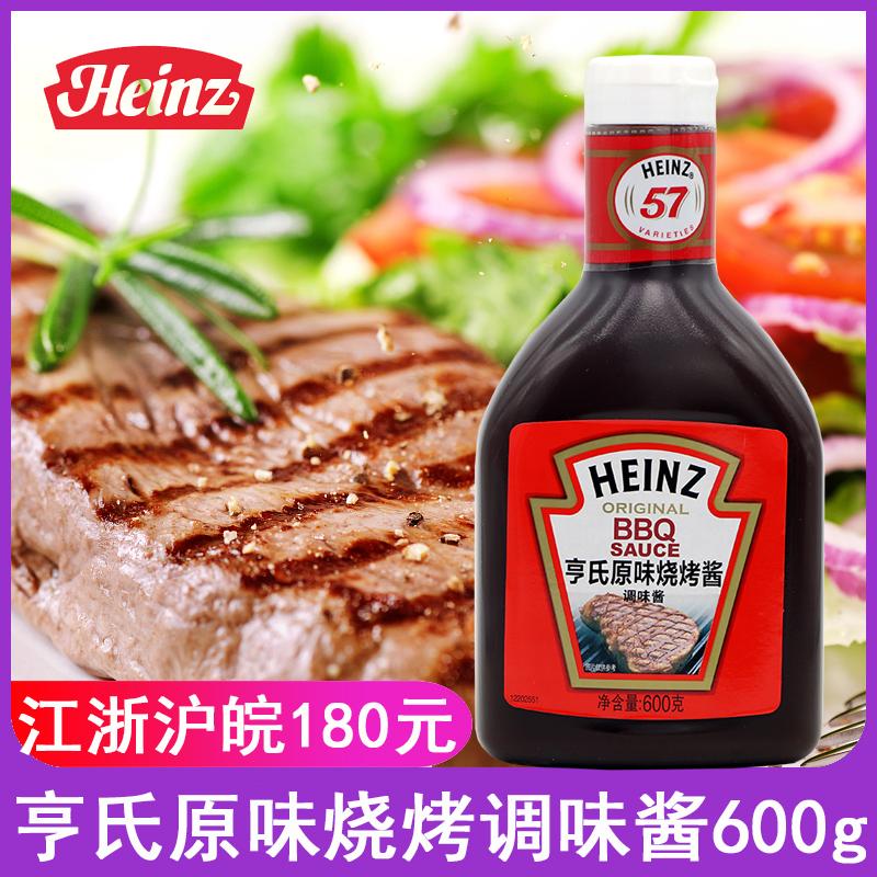 包邮亨氏BBQ酱料烧烤酱600g烧烤调味酱烤肉酱汁牛排腌肉原味酱