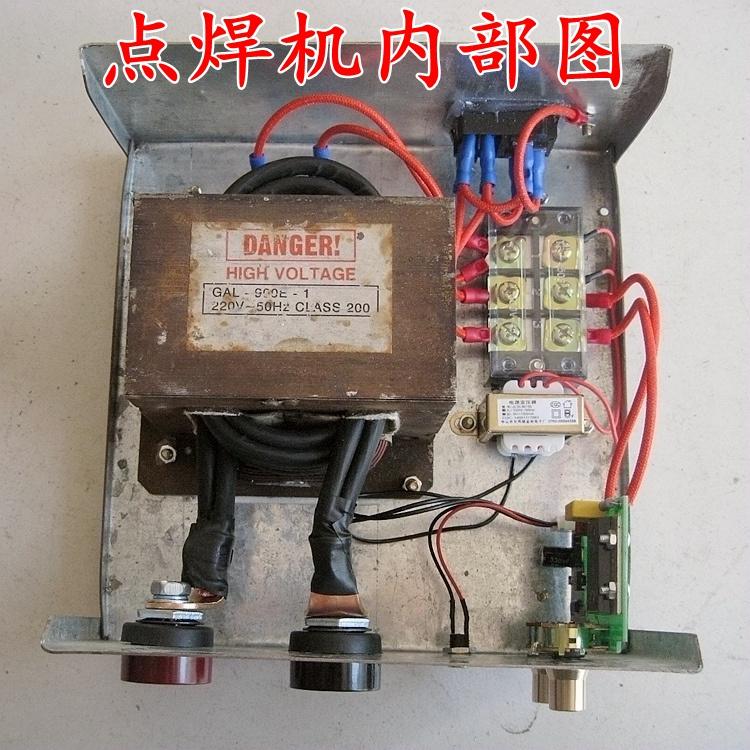 Spot Welder Touch Welder 18650 Battery Spot Welder Hand Held Spot Welding Pen 900w Pure Copper Microwave Oven Transformer