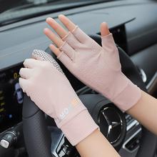Перчатки, варежки фото