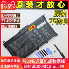 Аккумуляторные батареи для ноутбуков фото