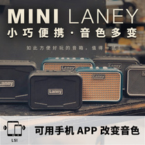 Laney New mini series electric Guitar Mini portable speaker
