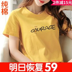 White t-shirt women's short-sleeved 2020 new ins tide loose solid color body bottoming shirt yellow top Korean cotton