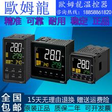 Оборудование для контроля температуры фото