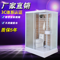 Overall shower room toilet all-in-one toilet with washbasin
