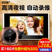Electronic cat Eye camera intelligent home anti-theft door mirror HD night Vision big