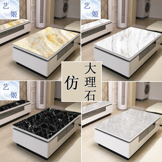Imitation Marble Coffee Table Mat Waterproof, Oil-proof, Disposable, Anti-scald Plastic White Gray PVC Table Mat Tablecloth Tablecloth