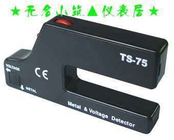 [Dụng cụ] Máy dò kim loại cầm tay Máy dò điện áp 2 trong 1 Công cụ TS75 - Thiết bị kiểm tra an toàn
