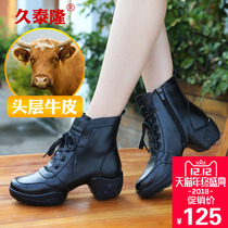 Giutelon Autumn new Dance shoe womens square dance shoes leather soft Bottom transmittance