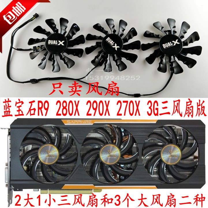 Sapphire R9 280X 290X 270X 3G three fan version computer graphics cooling  fan