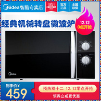 Mideas microwave oven mechanical household turntable type