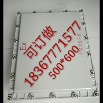 Custom-made explosion-proof control box 500 by 600 explosion-proof box protection