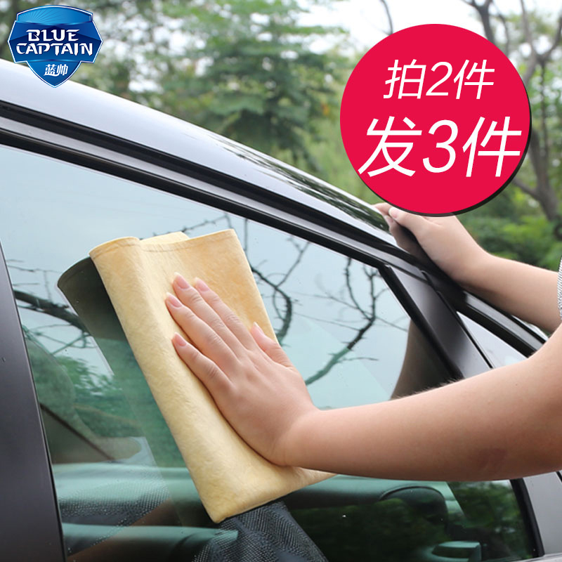 Synthetic suede deerskin towel car towel dry hair absorbent wipe car glass hair chicken Pibu Special Leave No Trace car