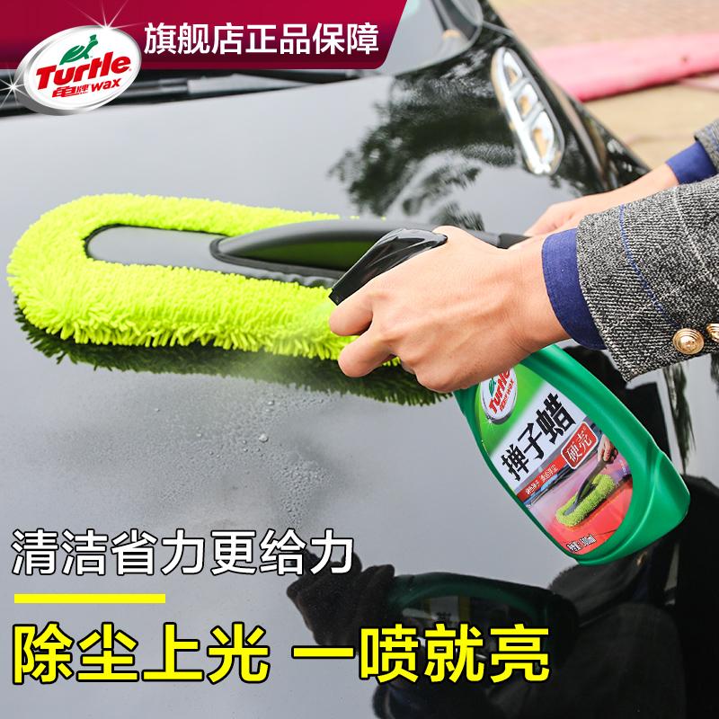 汽车刷子蜡拖洗车神器擦车拖把除尘掸子车用扫灰车掸工具全套家用