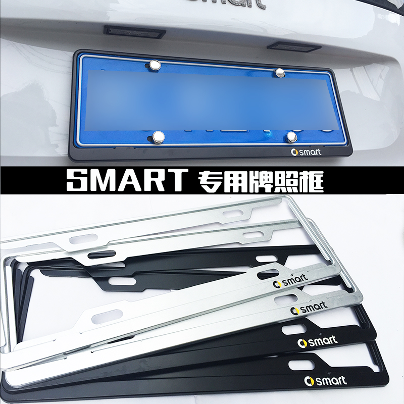 USD 15.58] 09-18 year Mercedes-Benz Smart Car exterior license plate ...