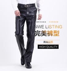 Кожаные брюки Toronto Golden Shield Pu