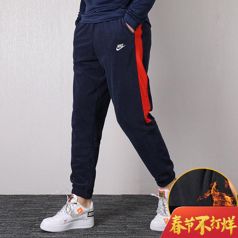 Nike耐克男裤2019冬季卫裤加厚抓绒运动裤束腿休闲裤子长裤929127